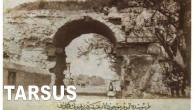 Tarsus'un Tarihçesi