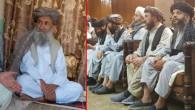 Taliban'ın yeni açıklanan Başbakanı Ahund ilk kez konuştu: Dünyayla iyi ilişkiler kurmak istiyoruz